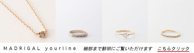 MUSIQUE \u003e noguchi Rings